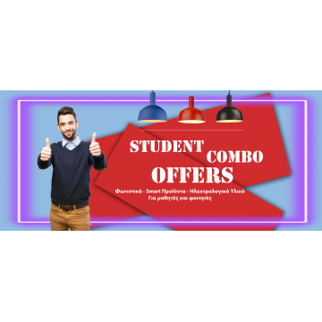 Student Combo Offers
